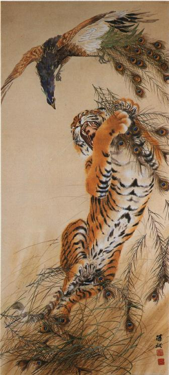 A painting by Hu Zaobin featuring a ferocious tiger attacking a peacock.