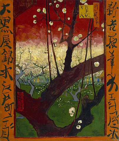 Japonaiserie Flowering Plum Tree (after Hiroshige), a work of art by Vincent van Gogh based on a Japanese work of art featuring flowering plum trees.